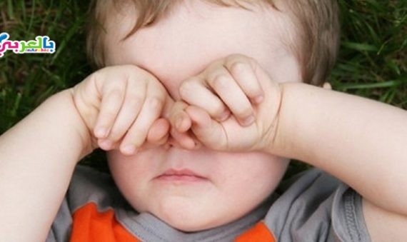 حساسية العين عند الأطفال
