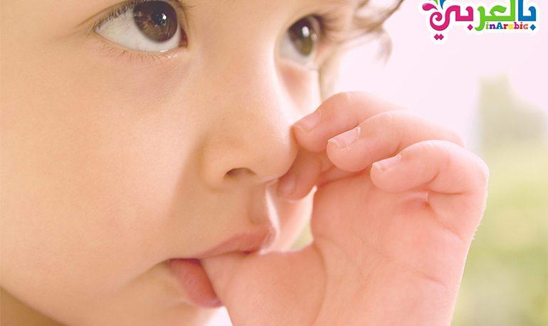 مص الإصبع عند الأطفال من مشكلات الطفولة بمقالات بالعربي نتعلم