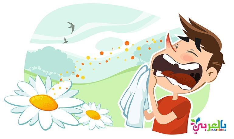 الوقاية من حساسية الربيع