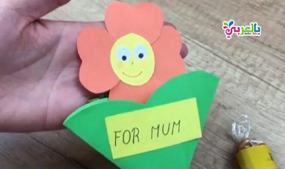 وردة جميلة مع هدية -بطاقة معايدة