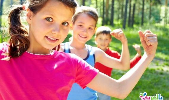أهمية الرياضة للطفل