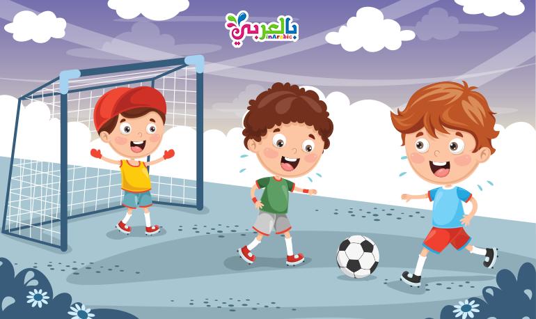 اريد ان العب كرة القدم