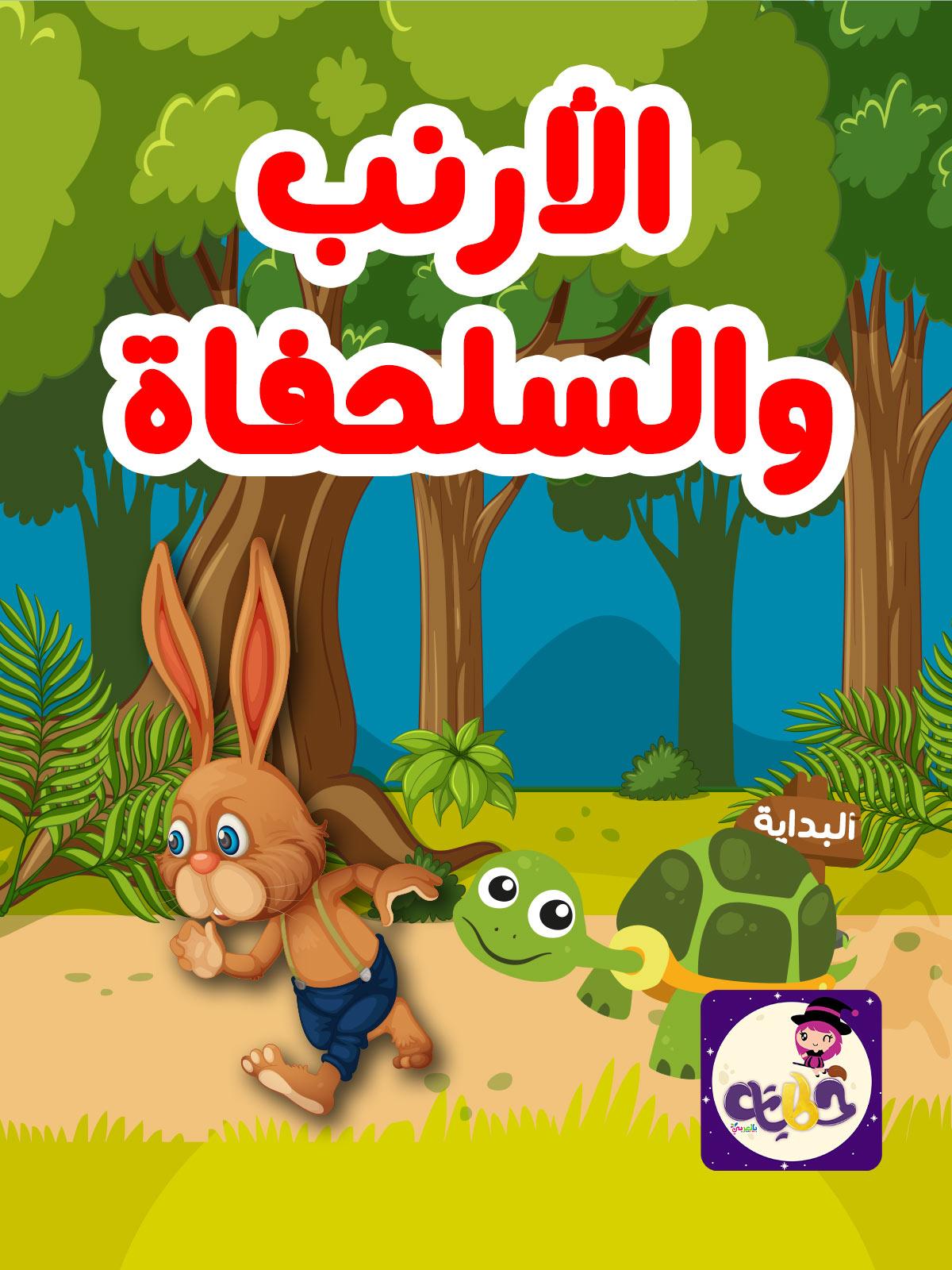 كتاب anatomy بالعربي pdf