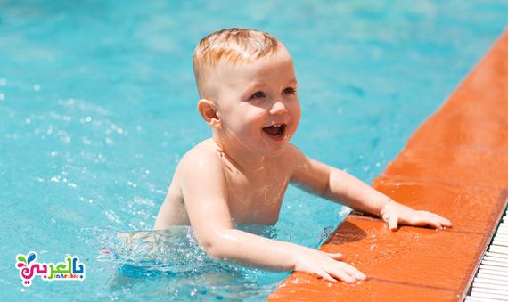 السباحة للأطفال