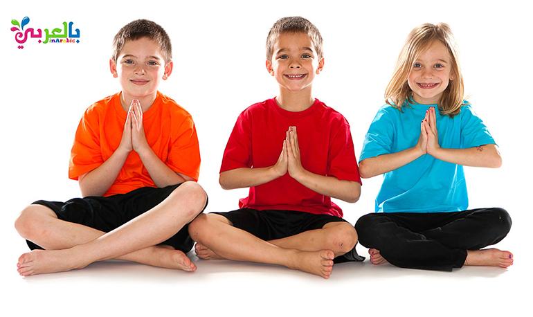 اليوغا للأطفال