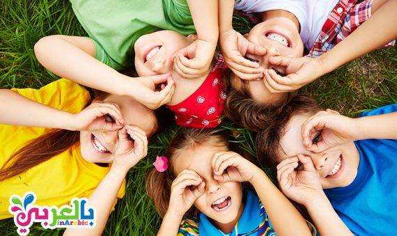 كيف تستغلين الإجازة الصيفية لأبنائك