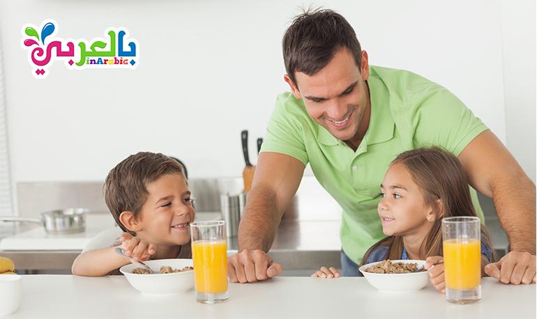 فطور صحي لاطفال سعداء