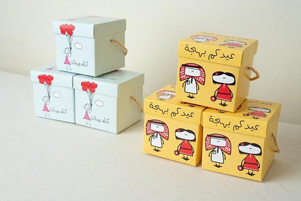 علب هدايا العيد للاطفال مع رسومات العيد - توزيعات سهلة للعيد
