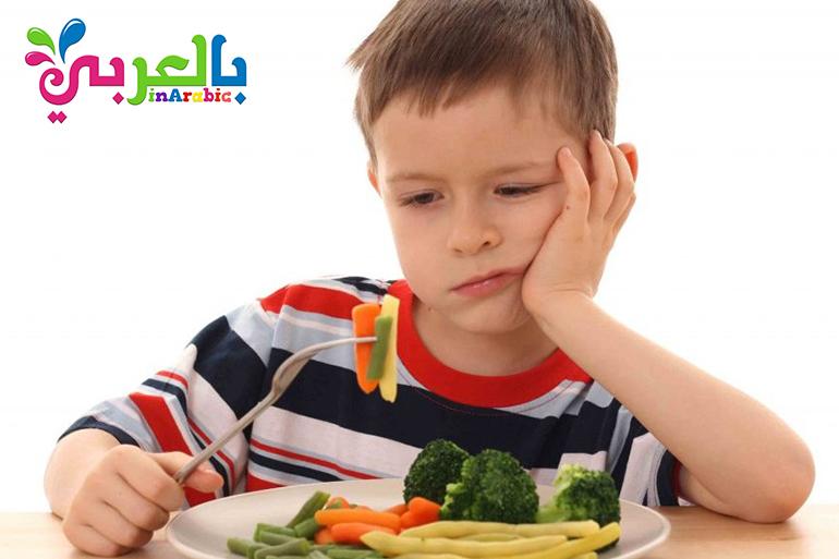 كيف احبب طفلي فى الطعام