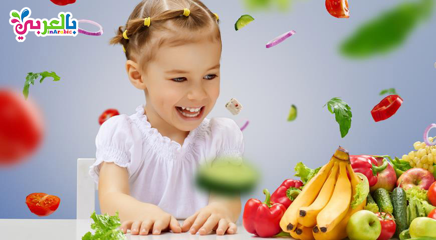 طفل مع فاكهة وخضروات