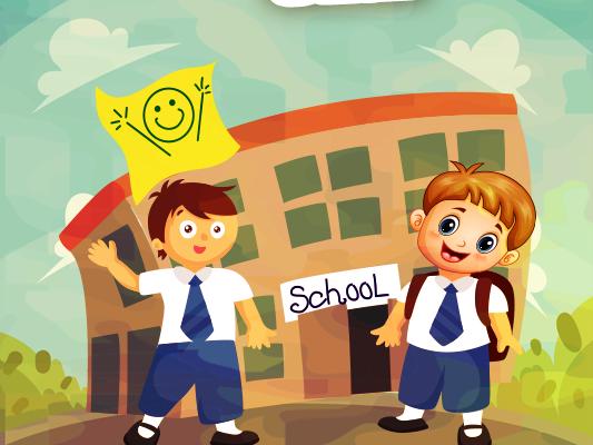 قصة عن العام الدراسي الجديد للاطفال :: قصة هذه مدرستي