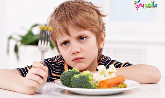 رفض الطفل للطعام