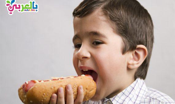اطعمة تضر بالطفل