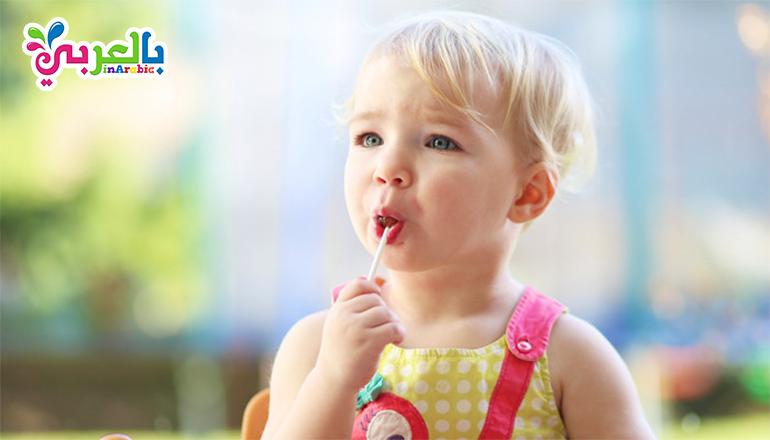 كثرة الحلوى تضر بالطفل