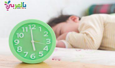 تنظيم النوم للاطفال