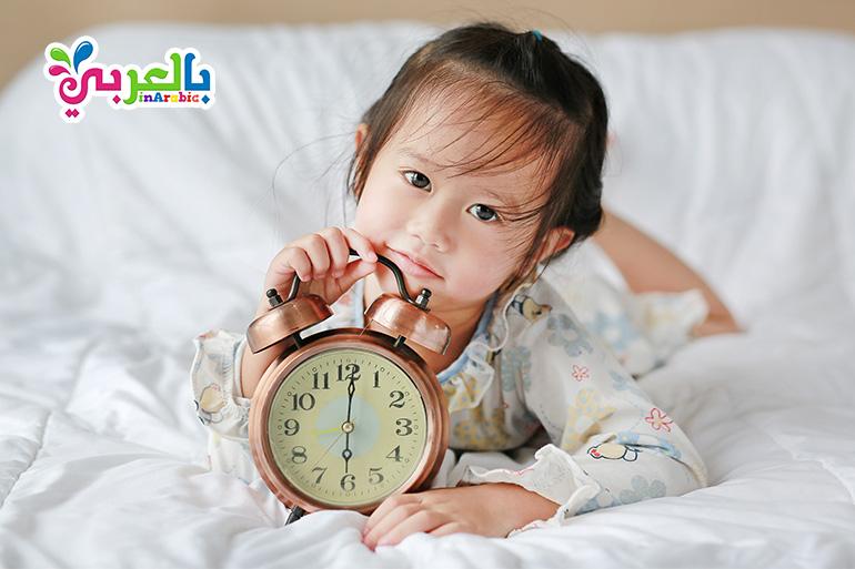 طريقة تنظيم النوم للمدرسة