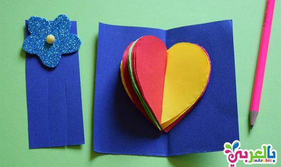 DIY Heart Notebook صنع نوت بوك على شكل قلب