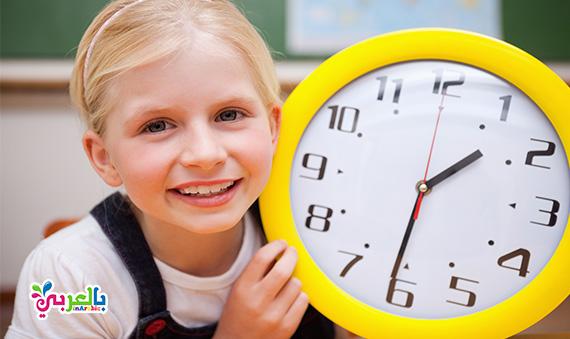 تنظيم الوقت للمذاكرة