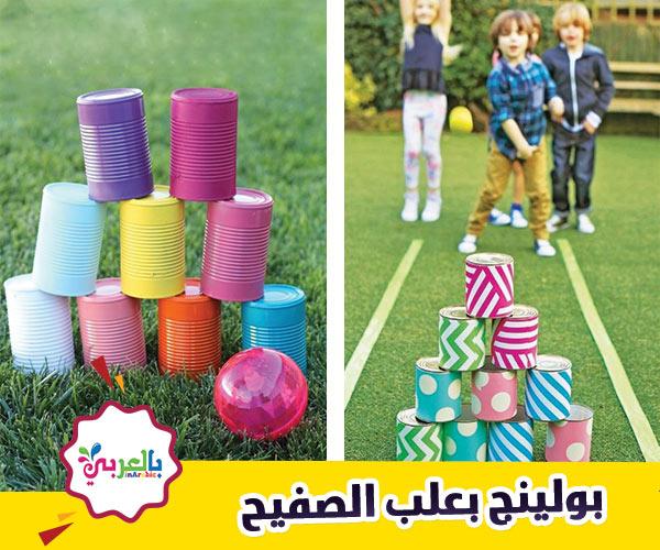 افكار العاب مسابقات للاطفال