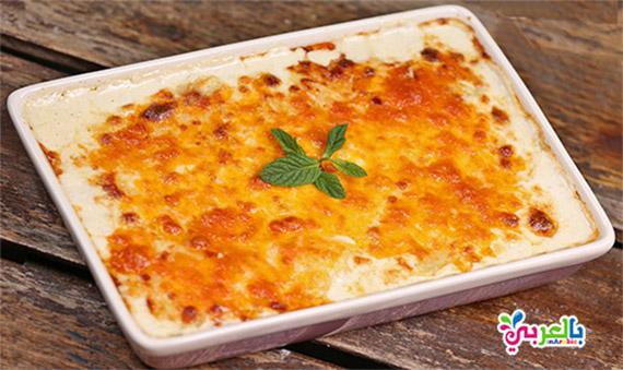 طريقة عمل غراتان البطاطا بالجبن