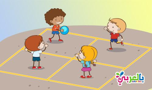افكار مسابقات اطفال