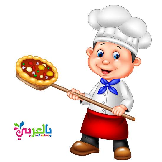 الطباخ للاطفال
