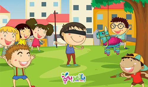 افكار مسابقات للاطفال للحفلات