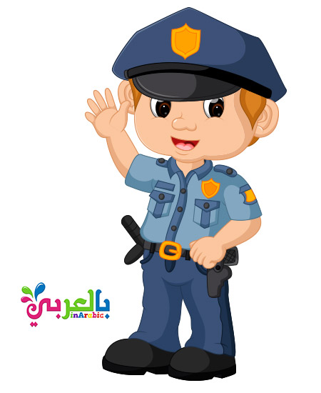 الشرطي للاطفال