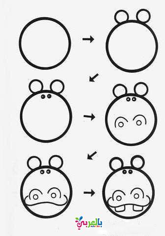 draw hippo