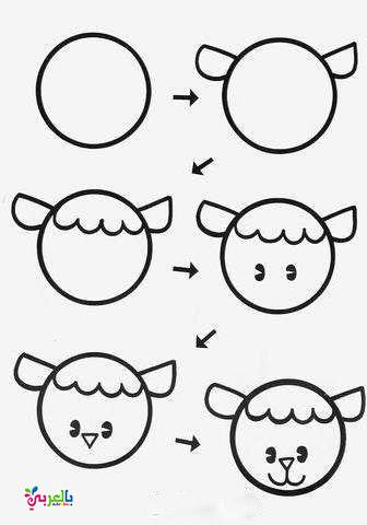 رسم خروف بالخطوات للاطفال