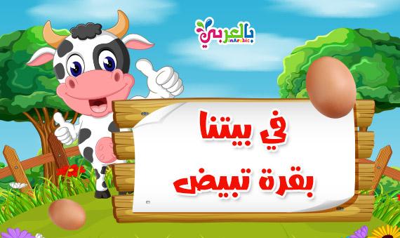قصص عربية للاطفال قبل النوم جديدة