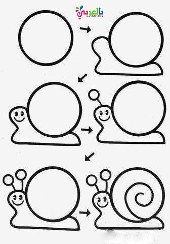 تعليم رسم الحيوانات خطوة بخطوة للاطفال