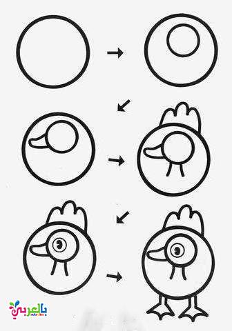رسم بطة بالخطوات للاطفال