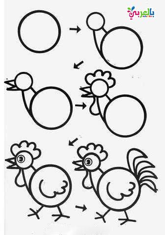 رسم ديك للاطفال