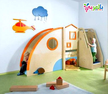 kids room play