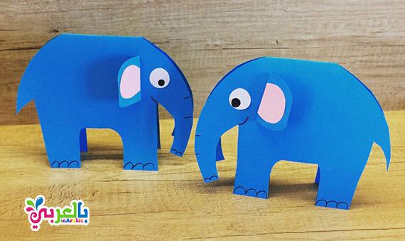 صنع فيل من الورق الملون