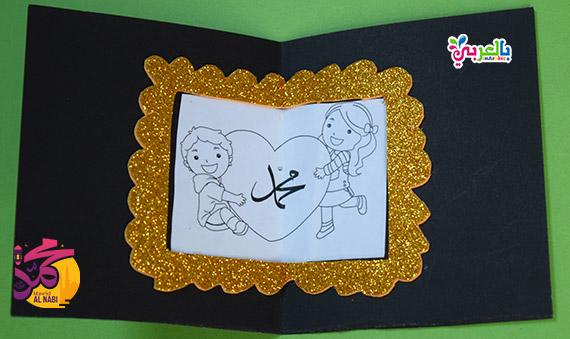 صنع بطاقة على شكل الكعبة للاطفال