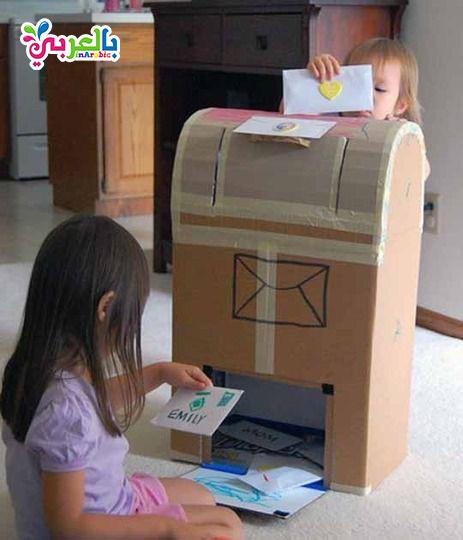 لعبة صندوق البريد للاطفال