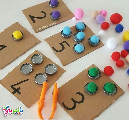 cardboard for kids
