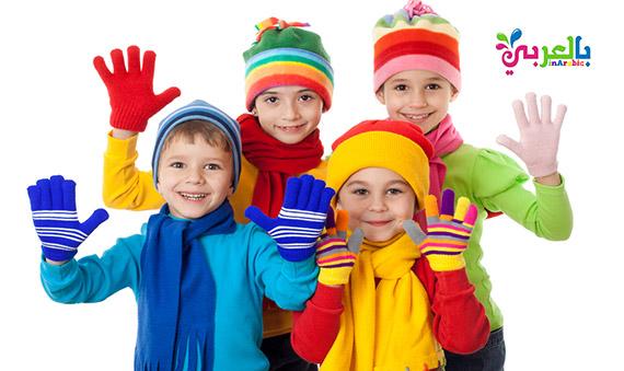 اختيار ملابس الشتاء للاطفال