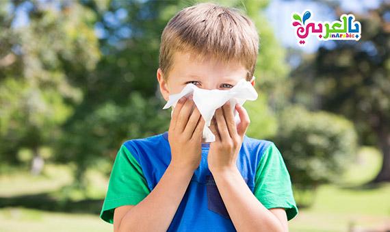 حماية طفلك من البرد و الإنفلونزا