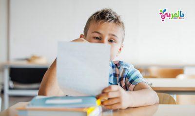 تنظيم الوقت للمذاكرة قبل الامتحان