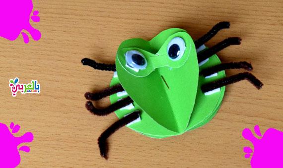 صنع سبيدر لعبة بالورق للاطفال | Spider Craft For Kids