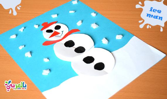 نشاط عن فصل الشتاء للاطفال
