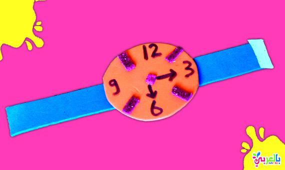 hand watch craft for kids | نشاط ساعة بالفوم للاطفال - انشطة منتسوري