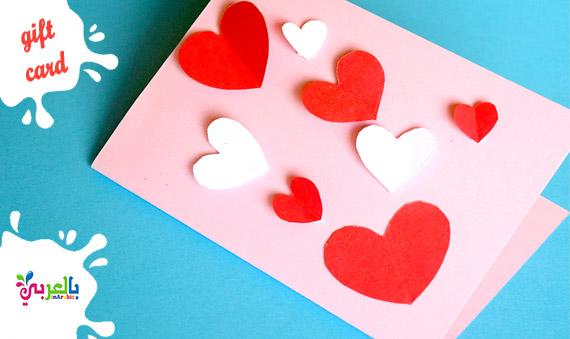 صنع بطاقة هدية من الورق سهلة جدا | Very Easy Greeting card