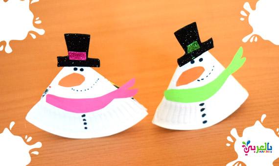 Rocking Paper Plate Snowman | فكرة عمل رجل الثلج بالاطباق الورق