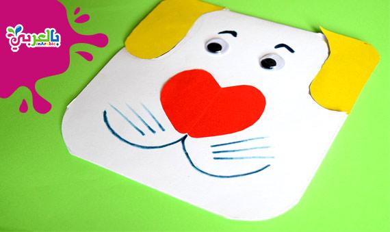 افكار بطاقات تهنئة للاطفال - اشكال الحيوانات مجسمة من الورق | Make Dog Card Craft