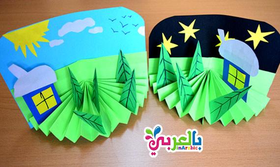 نشاط عن الليل والنهار للاطفال - انشطة تعليمية للروضة | Night and day creative craft for kids