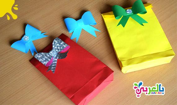 صنع شنطة الهدايا من الورق | عمل حقيبة للهدايا بخطوات بسيطة | tutorial easy Paper Bag for Gift